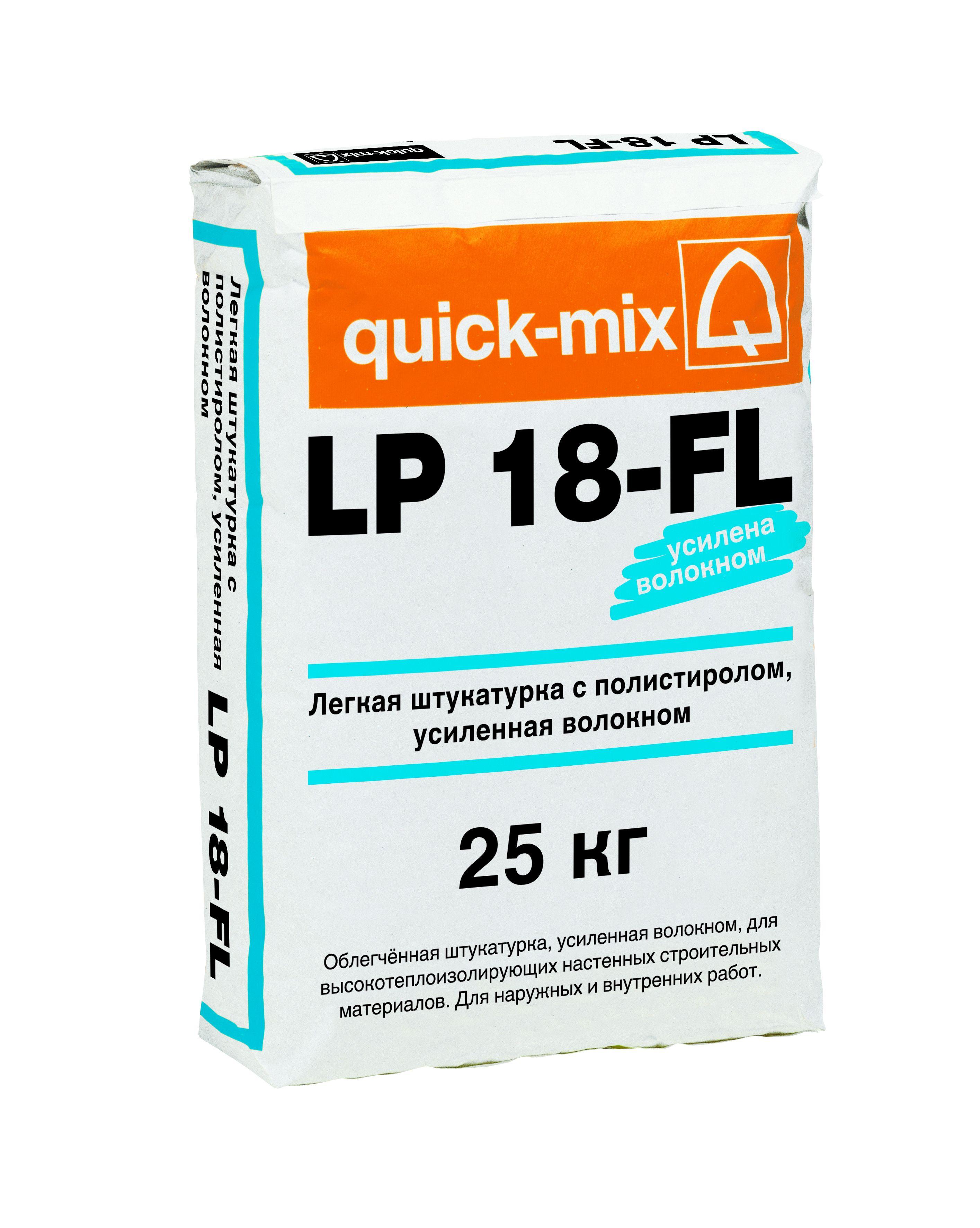 LP 18-FL