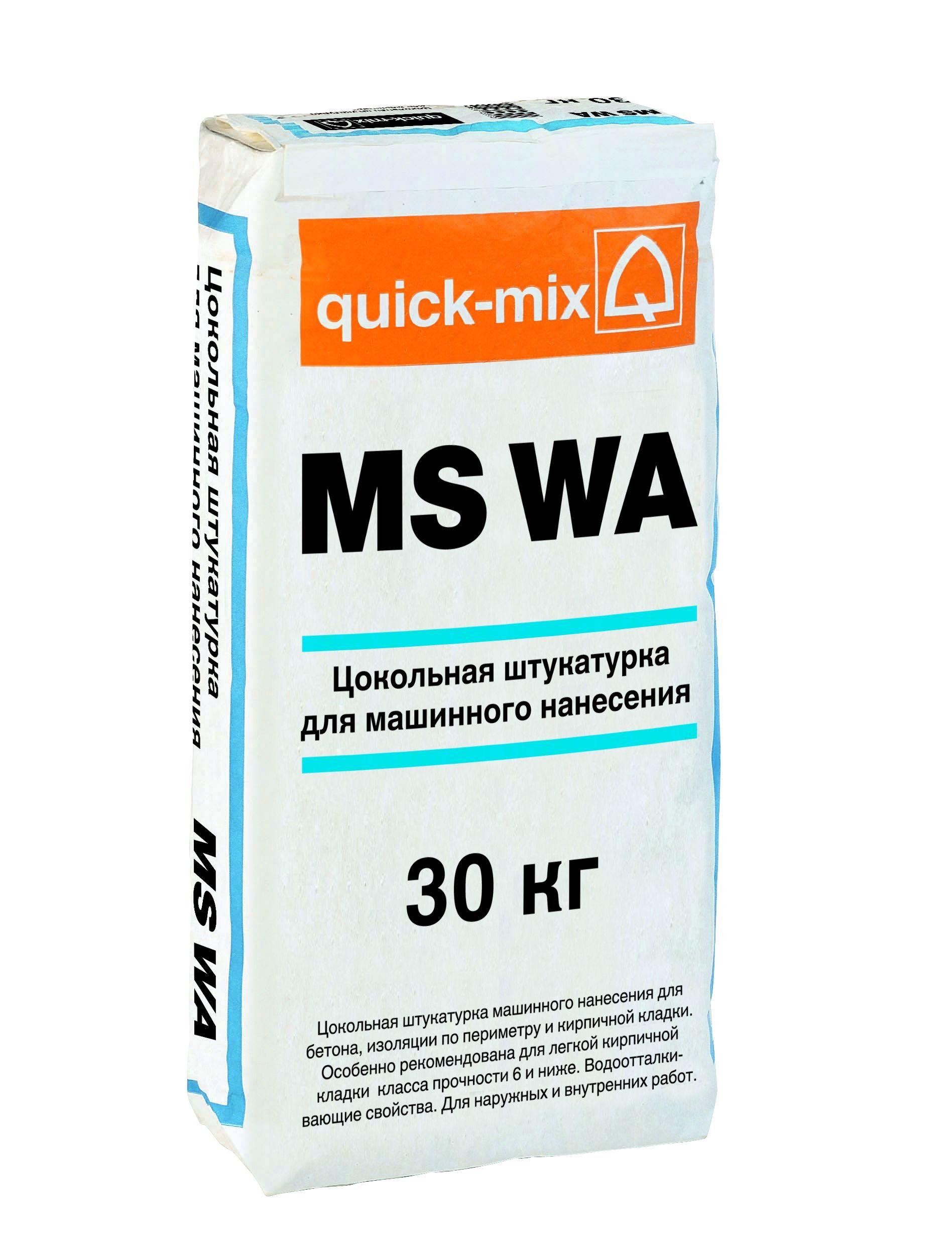 MS WA